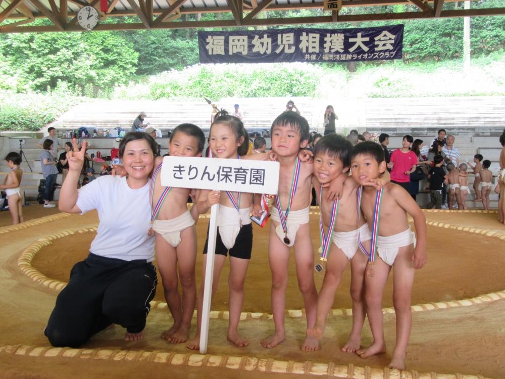 2018.6.9    幼児相撲大会